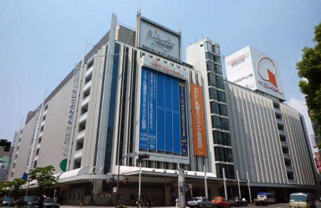 東急百貨店 渋谷・本店 相談カウンター