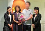 (修正済み)①(HP用)2015,08,15_成婚S・Kさん&N・Aさん