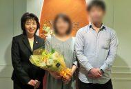 (修正済み)①(HP用)2015,09,20_成婚T・Eさん&F・Sさん