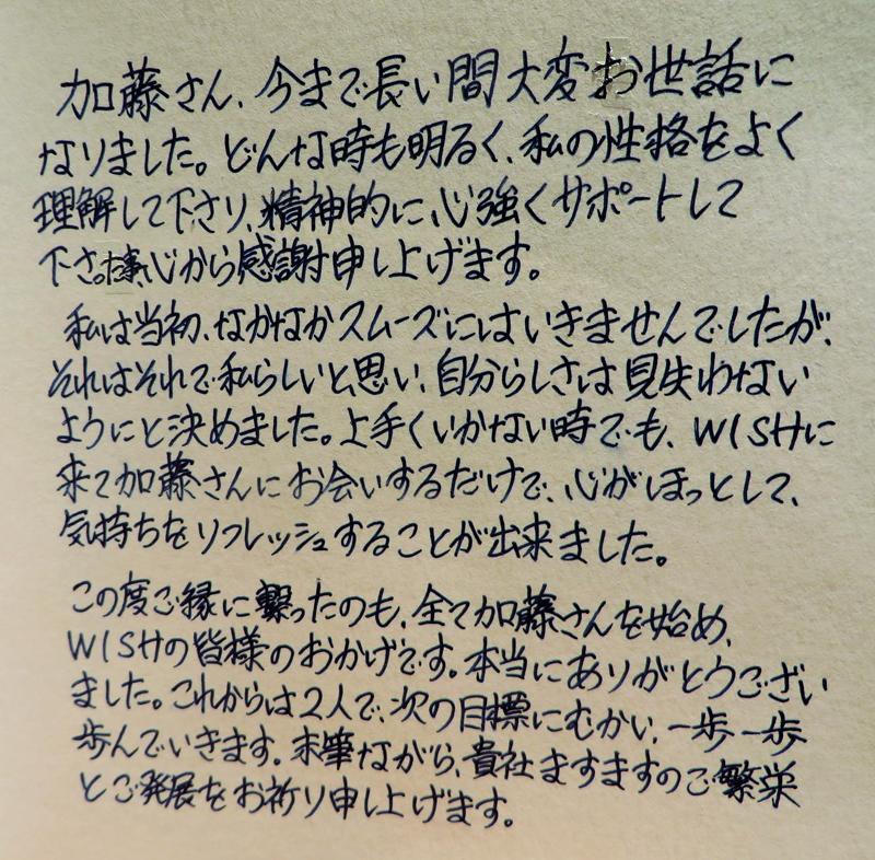 (修正済み)②IMG_3580 (2)