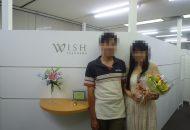 (修正済み)①2011,08,18成婚