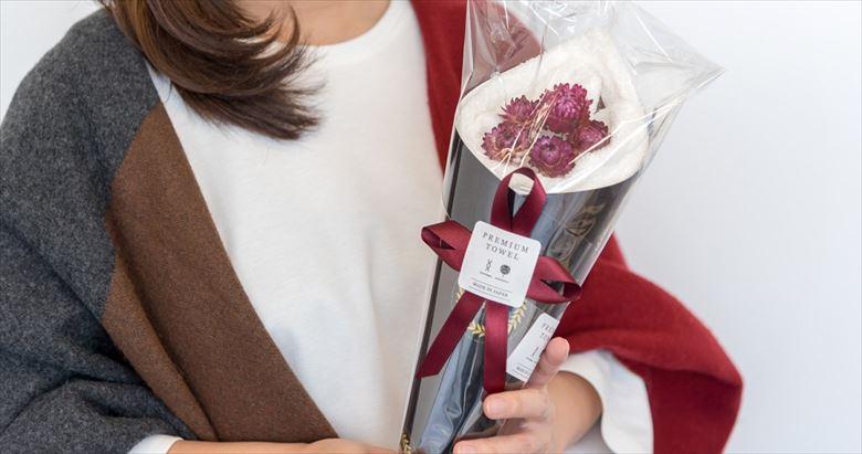 【てみやげとおくりもの】上質なタオルに想いを込めて「花束タオル」